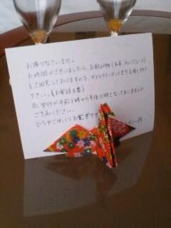 大阪帝国ホテルは素敵でした。